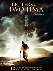 Iwo Jima art